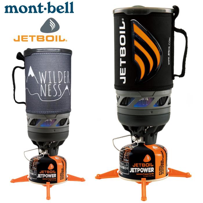 アウトドア クッカー mont-bell モンベル #1824393 ジェットボイル フラッシュ JETBOIL FLASH 調理器具 コンロ バーナー キャンプ 【あす楽対応】