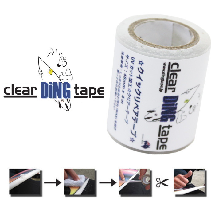 サーフボード用 リペアテープ  DING TAPE ディングテープ  クリア  サーフボード修理用 キッチンテープ  サーフィン  【あす楽対応】