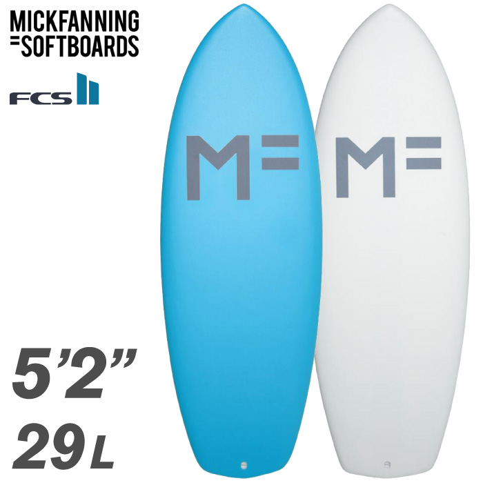 """今ならデッキカバーとワックスつき! ソフトボード MF MICK FANNING SOFT BOARDS LITTLE MARLEY 5'2"""" ミックファニングソフトボード リトルマーレイ サーフボード ショートボード 小波用 サーフィン"""