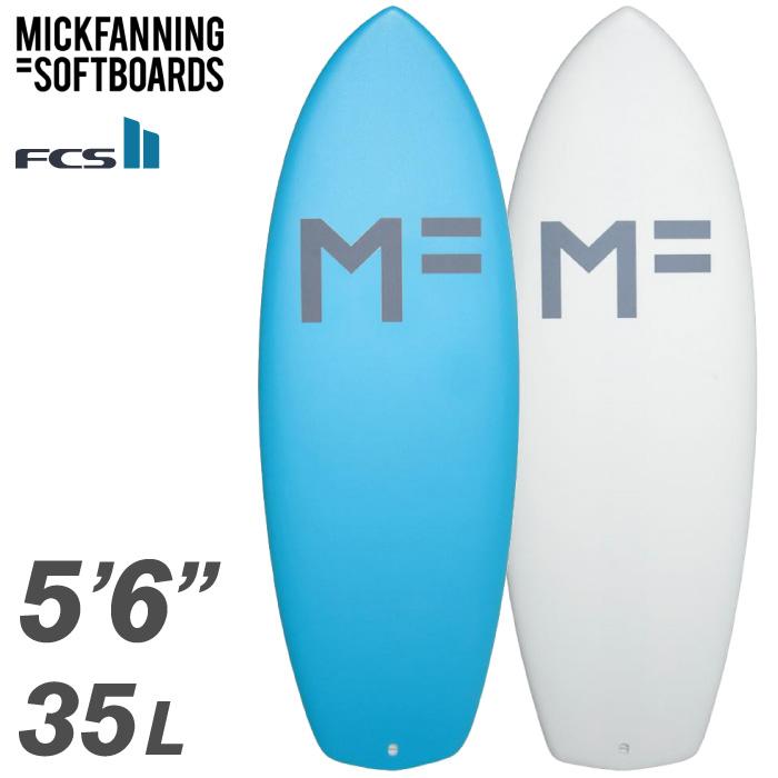 """【クーポン配布中】 今ならデッキカバーとワックスつき! ソフトボード MF MICK FANNING SOFT BOARDS LITTLE MARLEY 5'6"""" ミックファニングソフトボード リトルマーレイ サーフボード ショートボード 小波用 サーフィン"""