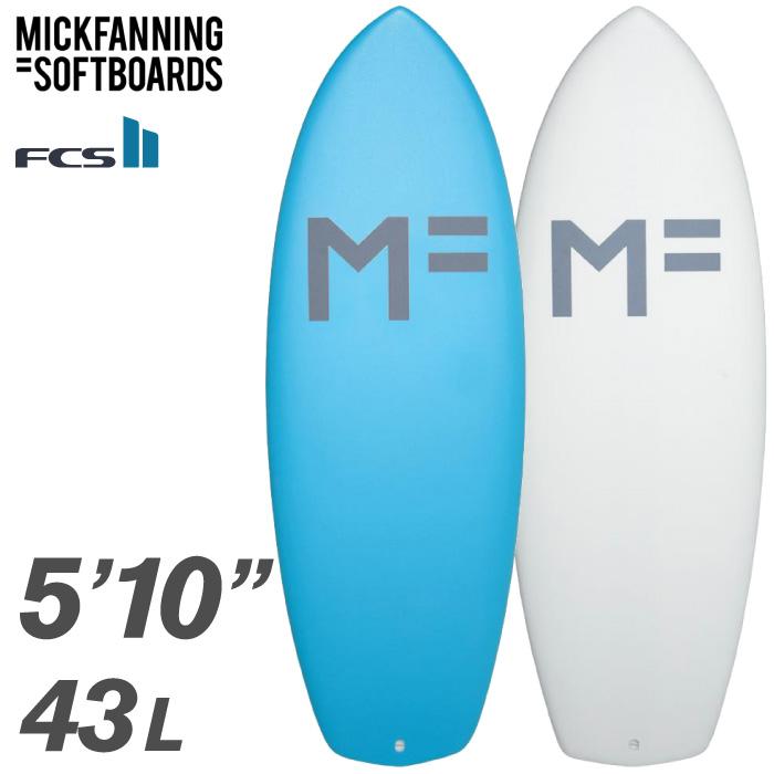 """今ならデッキカバーとワックスつき! ソフトボード MF MICK FANNING SOFT BOARDS LITTLE MARLEY 5'10"""" ミックファニングソフトボード リトルマーレイ サーフボード ショートボード 小波用 サーフィン"""