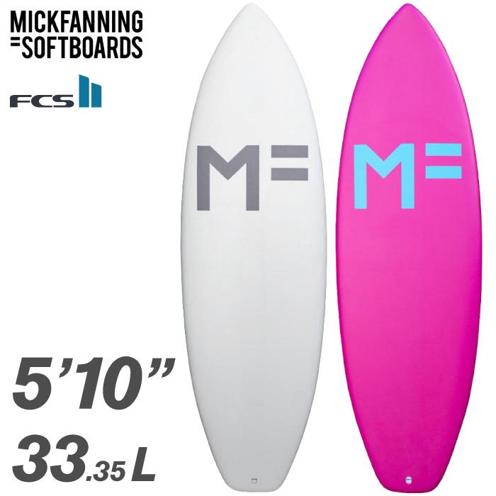"""今ならデッキカバーとワックスつき! ソフトボード MF MICK FANNING SOFT BOARDS EUGENIE 5'10"""" ミックファニングソフトボード ユージニー サーフボード ショートボード 小波用 サーフィン"""