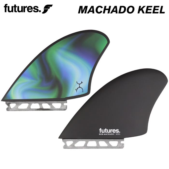 ショートボード用フィン FUTURES. FIN フューチャーフィン RTM HEX ROB MACHADO KEEL ロブマチャド キールフィン ツインフィン 2フィン サーフィン 【あす楽対応】