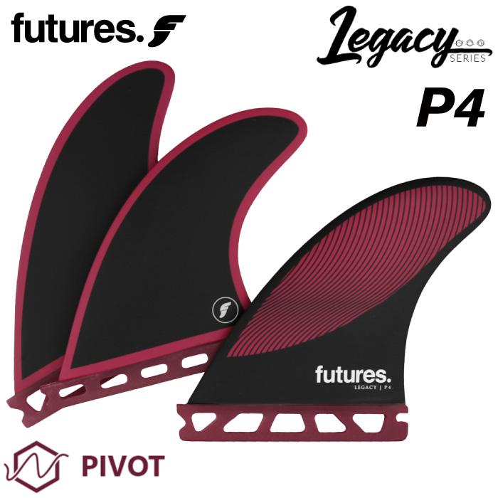 ショートボード用フィン FUTURES. FIN フューチャーフィン RTM HEX - Legacy - P4 (SMALL) レガシーシリーズ Sサイズ フューチャーズフィン トライフィン 3フィン サーフィン 【日本正規品】【あす楽対応】