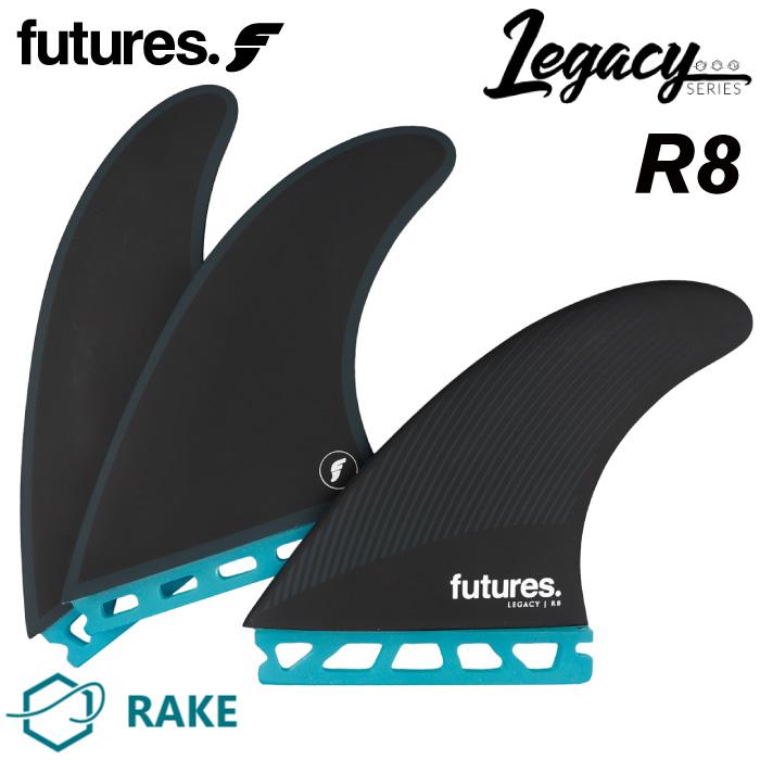ショートボード用フィン FUTURES. FIN フューチャーフィン RTM HEX - Legacy - R8 (LARGE) レガシーシリーズ Lサイズ フューチャーズフィン トライフィン 3フィン サーフィン 【日本正規品】【あす楽対応】