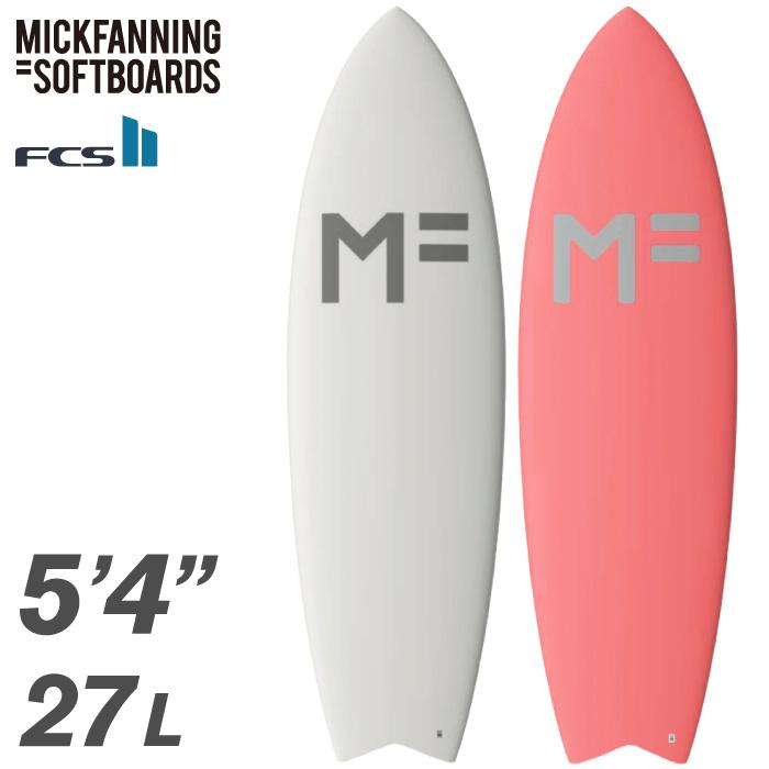 """今ならデッキカバーとワックスつき! ソフトボード MF MICK FANNING SOFT BOARDS CAT FISH 5'4"""" ミックファニングソフトボード キャットフィッシュ サーフボード ショートボード 小波用 サーフィン"""