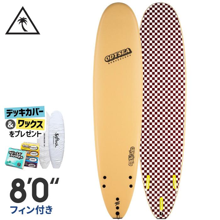 """ソフトボード CATCH SURF ODYSEA LOG 8'0"""" キャッチサーフ オディシー ログ サーフボード ロングボード ファンボード ミッドレングス サーフィン"""