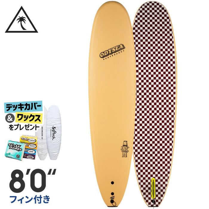 """ソフトボード CATCH SURF ODYSEA PLANK 8'0"""" キャッチサーフ オディシー プランク シングルフィン サーフボード ロングボード ファンボード ミッドレングス サーフィン"""