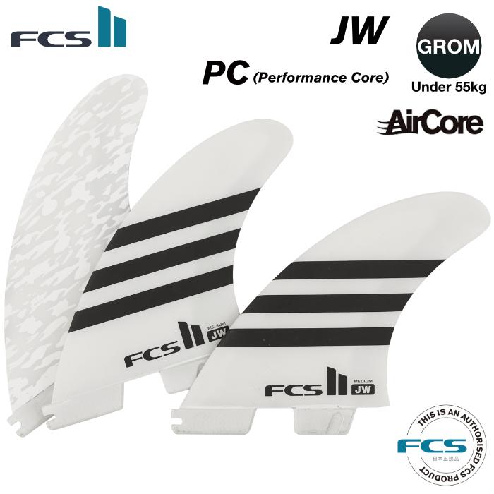 【8/31まで!PT20倍中】ショートボード用フィン FCS2 FIN エフシーエス2フィン JW - PC Aircore (ORANGE/WHITE) GROM ジュリアンウィルソン パフォーマンスコア エアコア グロムサイズ 3フィン トライフィン スラスター 【日本正規品】【あす楽対応】
