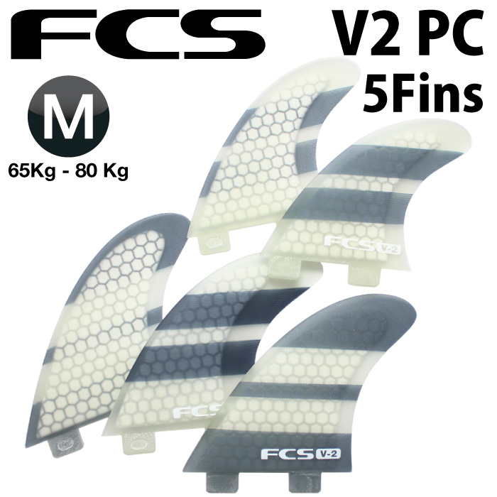 ショートボード用フィン FCS FIN エフシーエスフィン V2 PC Tri-Quad (K2.1 PC) パフォーマンスコア 5フィン トライフィン クアッドフィン 【日本正規品】【あす楽対応】【火曜日発送不可】