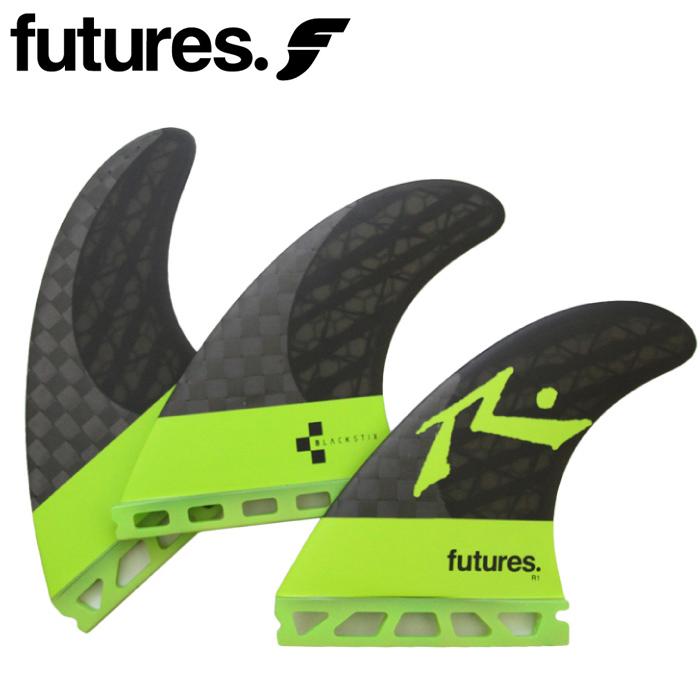 【2/28まで!PT20倍中】日本正規品 ショートボード用フィン FUTURES. FIN フューチャーフィン V2 BLACK STIX 3.0 FR1 3フィン トライフィン 【あす楽対応】