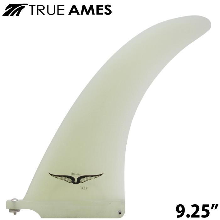 超人気高品質 ロングボード用センターフィン TRUE AMES Skip Skip Frye Flex AMES 9.25 クリア クリア トゥルーアームズフィン スキップフライフレックス【あす楽対応】, シモノセキシ:3c1099d6 --- rki5.xyz
