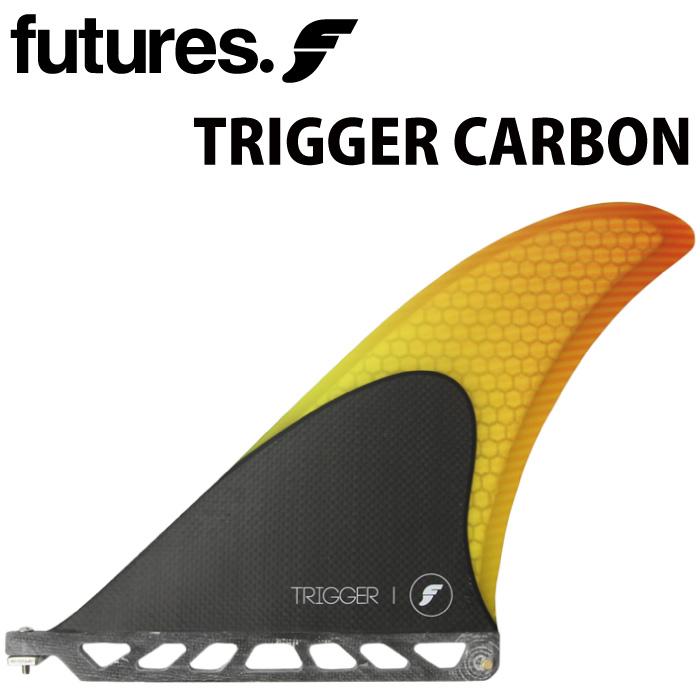スタンドアップパドルボード用5フィン FUTURE FIN フューチャー フィン TRIGGER CARBON YELLOW - ORANGE サップ SUP インフレータブルボード 【日本正規品】【あす楽対応】