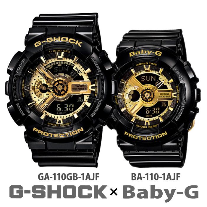 PA watch g-shock baby-g