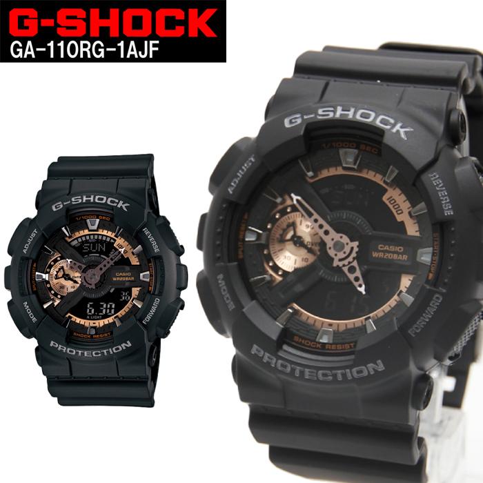 G-SHOCK ジーショック 腕時計 ウォッチ GA-110RG-1AJF ブラック BLACK 黒 アナログ時計 デジタル時計 CASIO カシオ メンズ プレゼント 【あす楽対応】【火曜日発送不可】