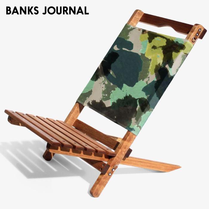 【日本正規代理店品】 BANKS JOURNAL バンクスジャーナル ビーチチェアー AX0002 BUSINESS & PLEASURE 2-PIECE CHAIR アウトドアチェアー 折り畳み ウッド 木目 2ピースチェアー 【あす楽対応】