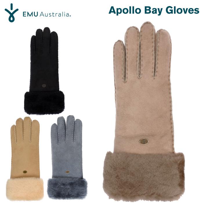 emu エミュー レディース 手袋 グローブ APOLLO BAY GLOVES W9405 ムートン シープスキン 【日本正規品】【あす楽対応】