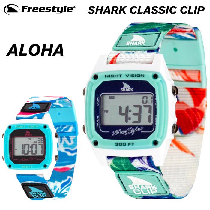 Freestyle フリースタイル 腕時計 SHARK CLASSIC CLIP - ALOHA シャーク クラシック クリップ アロハ デジタル時計 ナイロンベルト メンズ レディース 男女兼用 ユニセックス プレゼント 【あす楽対応】
