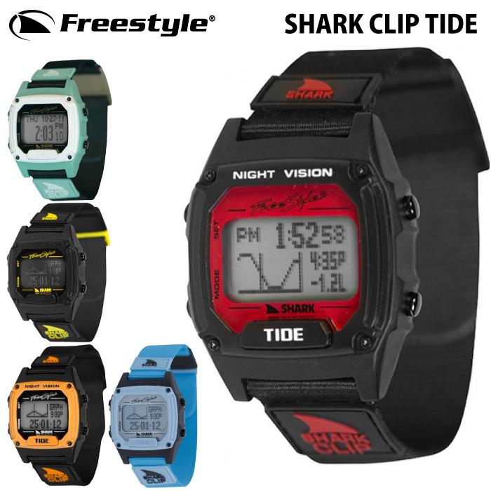 Freestyle フリースタイル 腕時計 SHARK CLIP TIDE シャーク クリップタイド デジタル時計 ナイロンベルト メンズ レディース 男女兼用 ユニセックス 【あす楽対応】【火曜日発送不可】