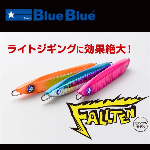 ブルーブルー スーパーSALE セール期間限定 アウトレットセール 特集 フォルテン カラー1 150g