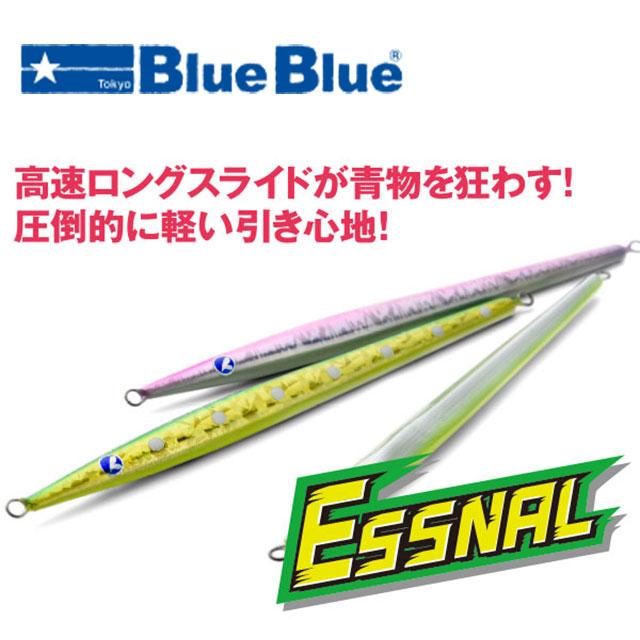 ブルーブルー 人気ブレゼント! エスナル NEW カラー1 500g