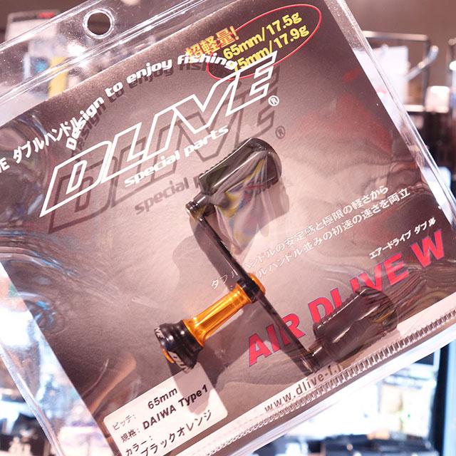 祝日 DLIVE 送料無料激安祭 エアードライブW シリコンフィットノフ゛ 80mm ダイワ用