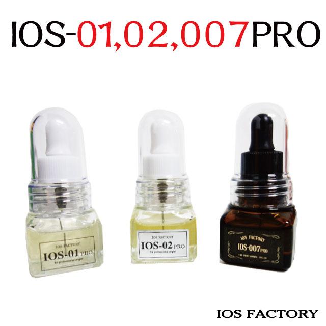 IOSファクトリー 新作販売 激安価格と即納で通信販売 IOS-07PRO