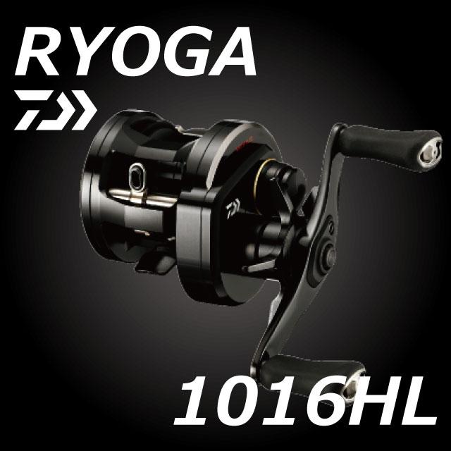 ダイワ オンラインショップ 18 特売 RYOGA 1016HL