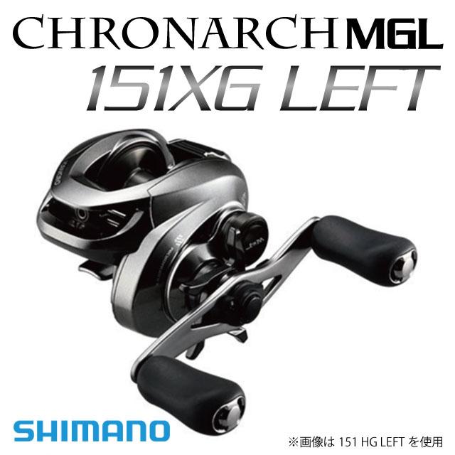 お取り寄せ シマノ '17 クロナーク 5☆好評 LEFT XG 151 アウトレット MGL