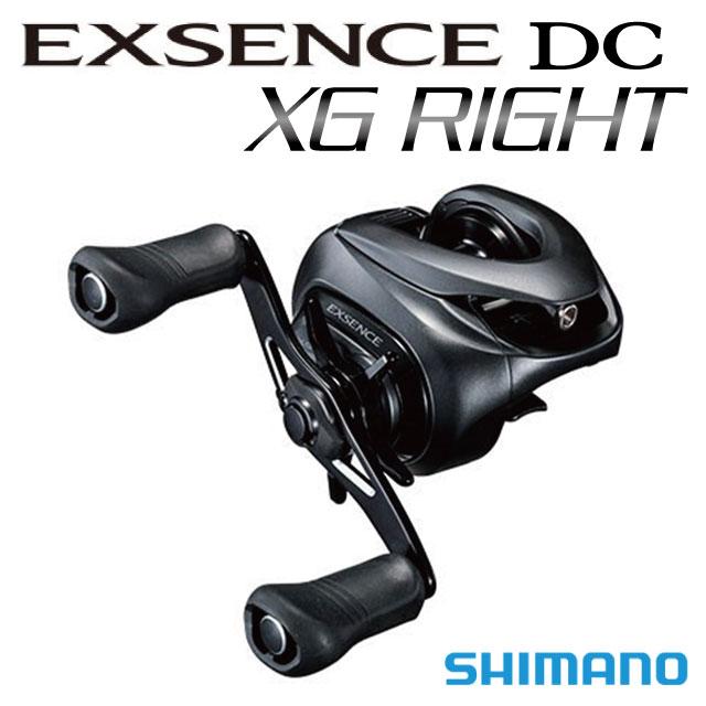 安心の実績 高価 買取 強化中 シマノ '17 10%OFF エクスセンス RIGHT DC XG
