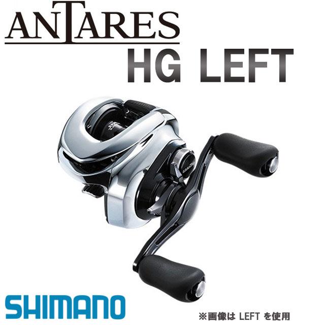 シマノ '19 アンタレス 商舗 LEFT HG 2020モデル
