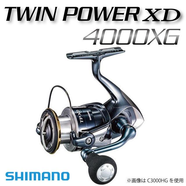 シマノ '17 ツインパワーXD 4000XG