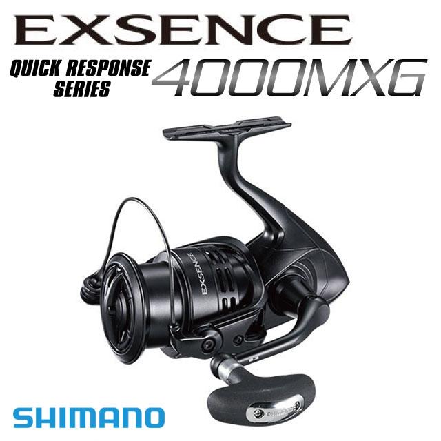 今ダケ送料無料 シマノ 評価 '17 エクスセンス 4000MXG