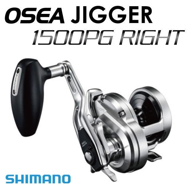 【お取り寄せ】シマノ 18 オシア ジガー 1500PG RIGHT