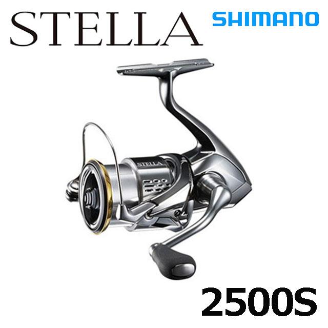 シマノ '18 ステラ 2500S