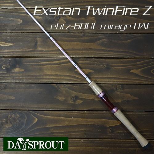 セール特価 エクスタンツインファイヤーZ ebtz-60UL ミラージュ 宅送 ハル