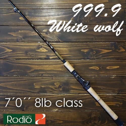 ロデオクラフト 999.9 Meister ホワイトウルフ 7'0'' 8lb class