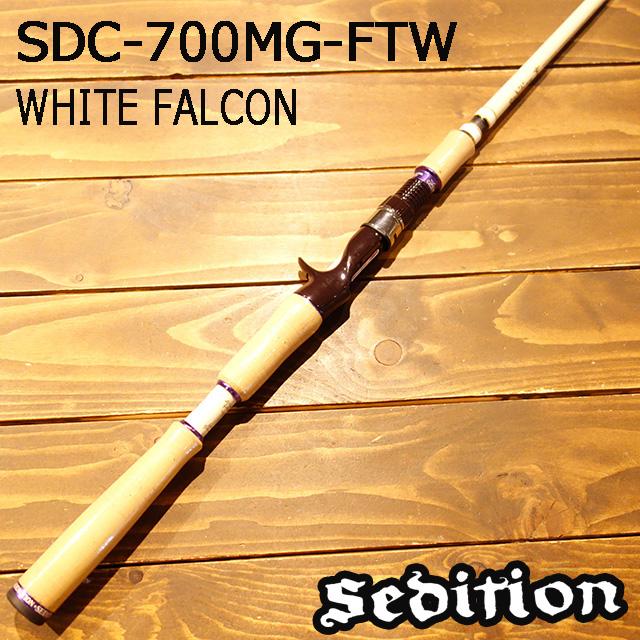 <title>お見舞い セディション SDC-700MG-FTW ホワイトファルコン7</title>