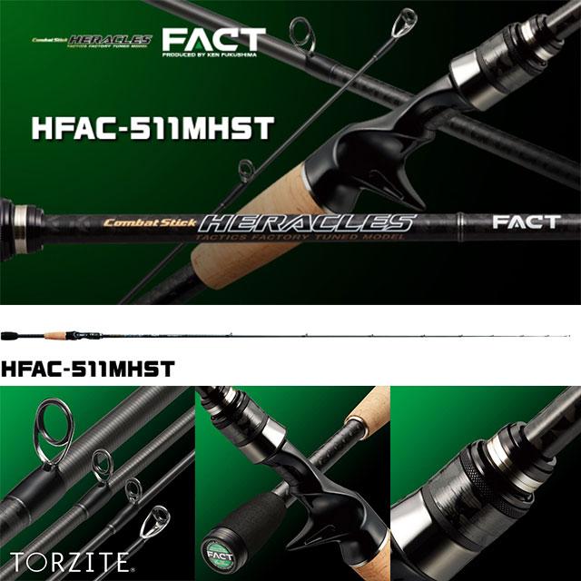数量限定アウトレット最安価格 お取り寄せ エバーグリーン ヘラクレス ファクト 使い勝手の良い HFAC-511MHST