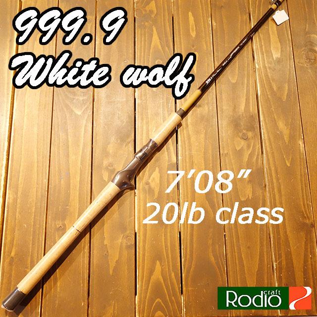 ロデオクラフト 999.9 ホワイトウルフ 7'80