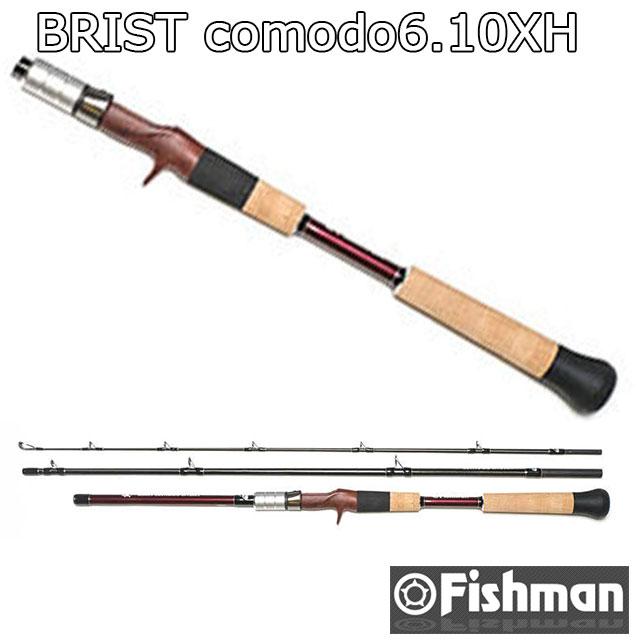 フィッシュマン BRIST comodo6.10XH