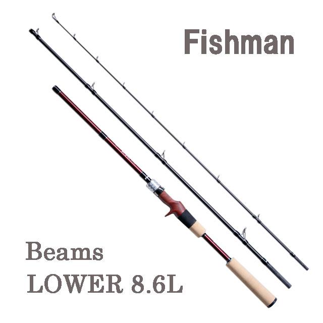 フィッシュマン Beams Lower 8.6L 特売限定 お盆 結婚式引出物 特典 記念品 祝成人