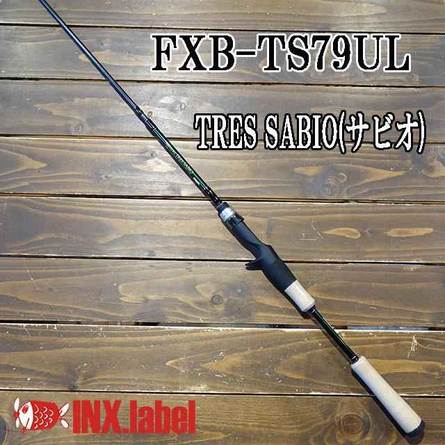 インクスレーベル FXB-TS79UL Tres SABIO (サビオ)