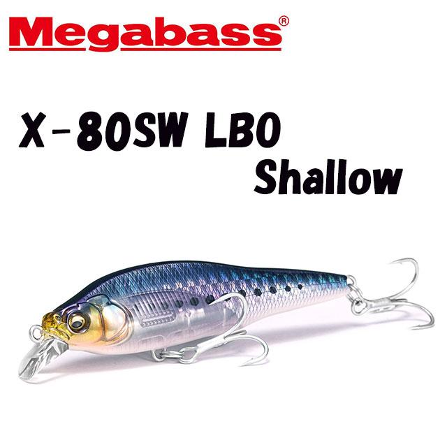 メガバス X-80SW 卸売り タイムセール LBO SHALLOW