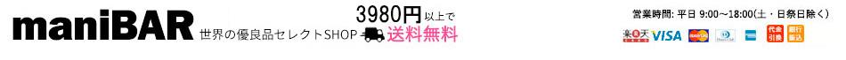 maniBAR:LA発のブランドをメインに女性のための美容雑貨をお届けします。