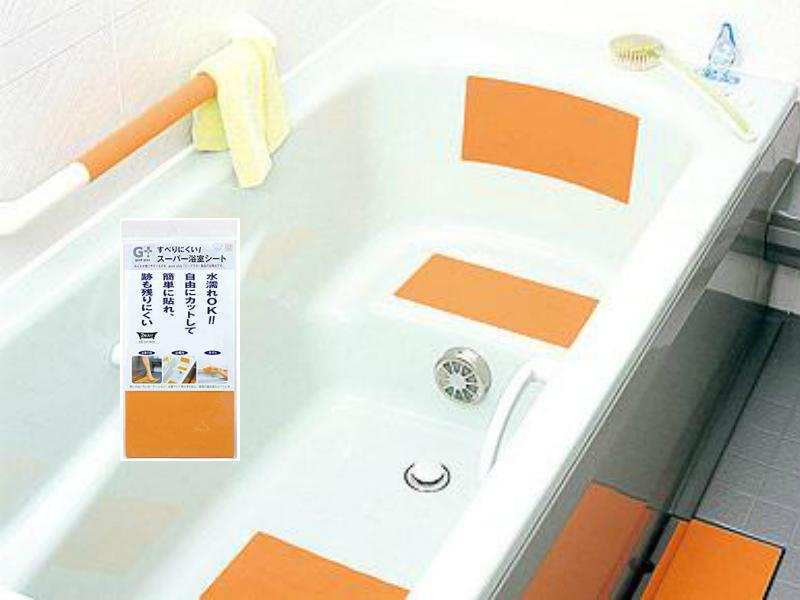 新登場 お風呂の浴槽 床 手すりに貼るだけで簡単にすべり止めが出来ます 浴室の転倒予防 贈物 マーナ 送料無料 2枚入り G+すべりにくいスーパー浴室シート