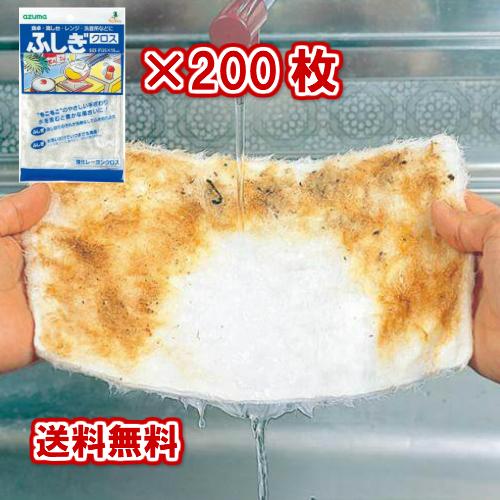 アズマ工業 ふしぎクロス25×15cm アイボリー 200枚【まとめ買い】送料無料