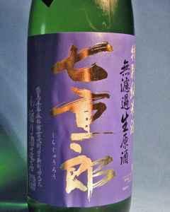 会津地酒 稲川 特別純米無濾過生原酒 大人気 720ml 七重郎 青 ファクトリーアウトレット
