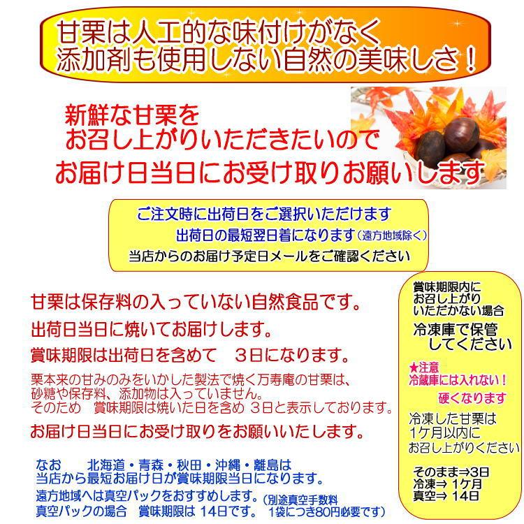 순위 123 주 1 위! 코 베 셀렉션 인정! 1 일 15, 000 자루 밖으로 바라보면 그 새 밤나무 700g 2 봉가 3000 엔 폿 키 리!