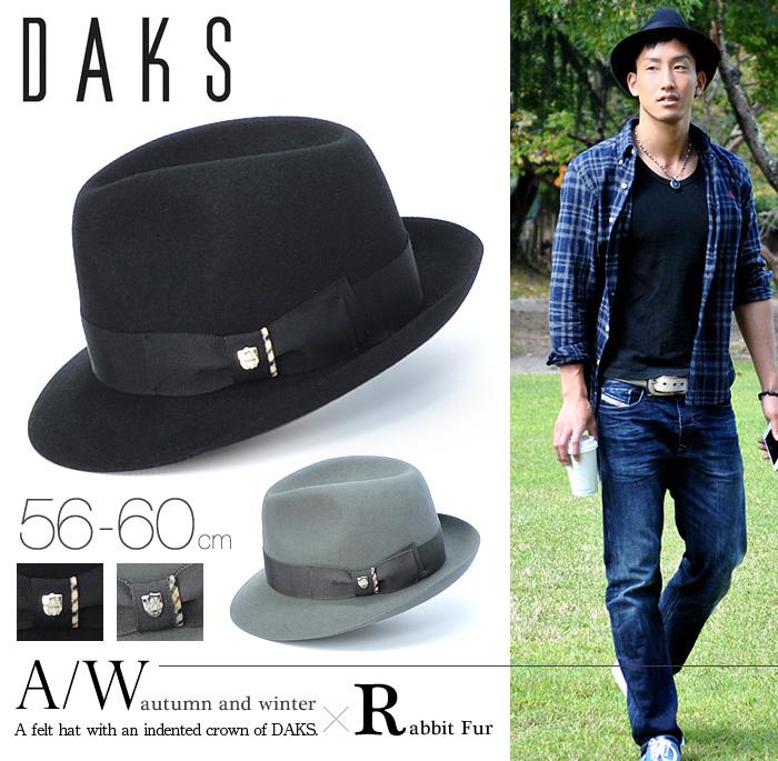 送料無料 【DAKS 帽子】DAKS ダックス 帽子 中折れハット 中折れ帽子 メンズ 帽子 日本製 大きいサイズ